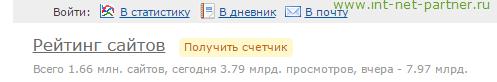 glavnaya-stranitsa-sayta-layfinternet