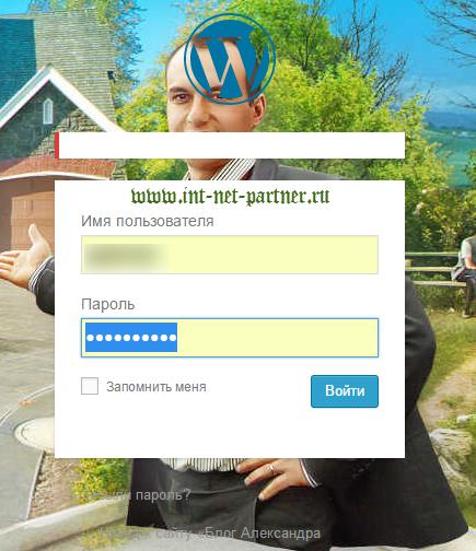 Защита сайта на wordpress. Какие способы знаете вы?