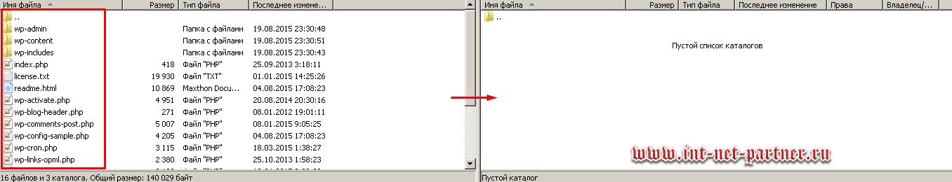 Как загрузить сайт на хостинг через ftp? Даю инструкцию