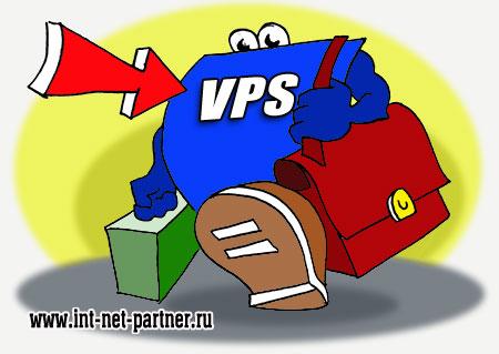 Что такое vds хостинг? Просто о сложном
