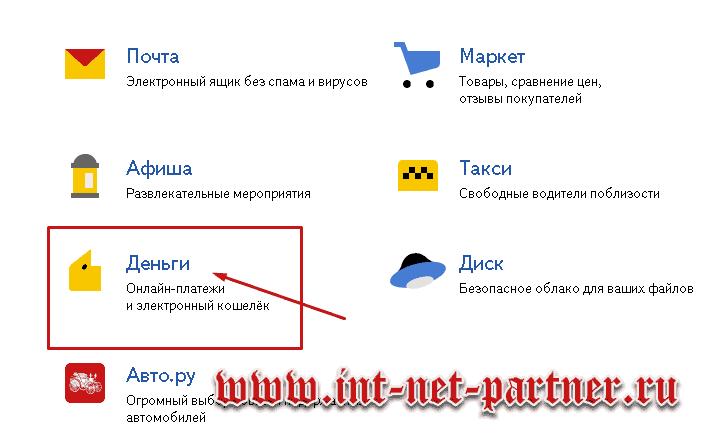 тот, заказать технологическую карту в москве попали самую точку