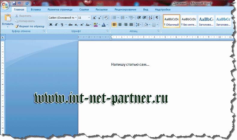 Где брать интересные тексты для блога?