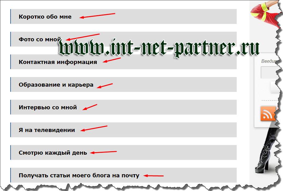 Чем блог отличается от сайта и что лучше?