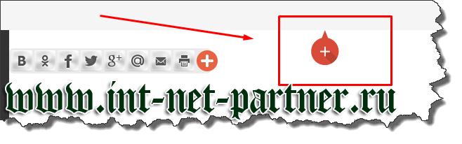 Плагин adsense для wordpress блога. Легкая настройка рекламы от google