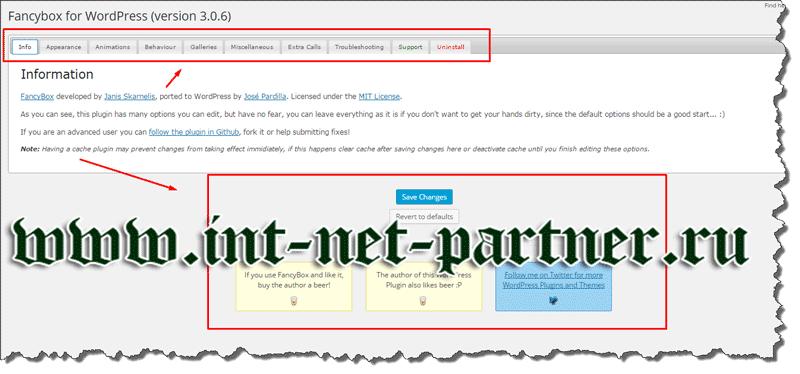 Плагин увеличения изображения для wordpress блога