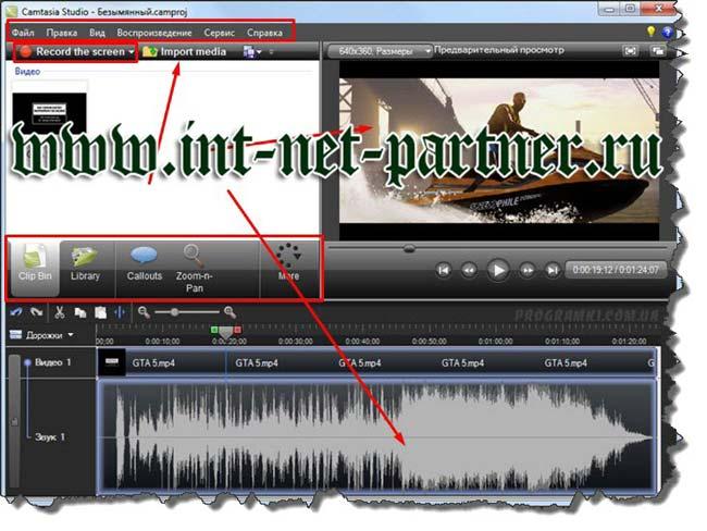 Как записать видео с экрана компьютера со звуком?