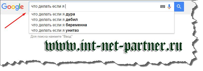 Яндекс ты лапочка. Что за ерунда?