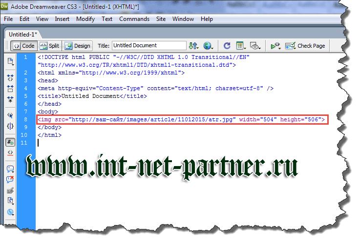 Как вставить картинку в html за минуту?