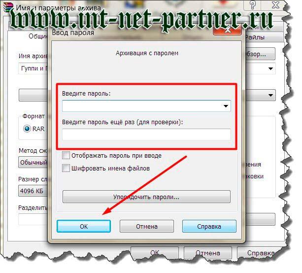 Ставим пароль на папку и не паримся о информации в ней