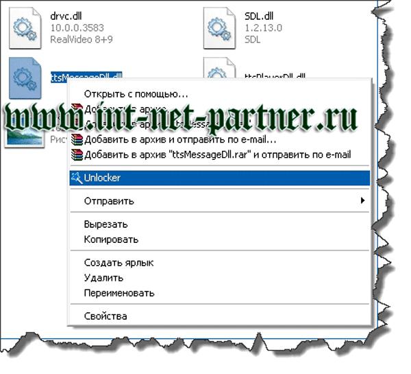 Как удалить не удаляемый файл? 5 способов в помощь
