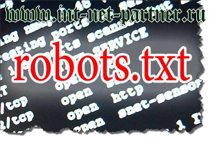 Создаем правильный robots txt для wordpress за пару минут