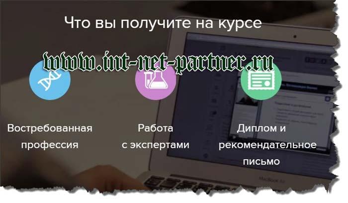 Профессиональное обучение верстке сайтов с нуля