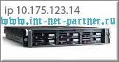 Основной тип серверов