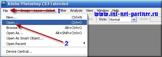 Открытие файла через фотошоп