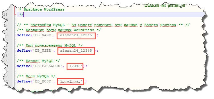 redaktirovanie-konfiguracionnogo-fajla