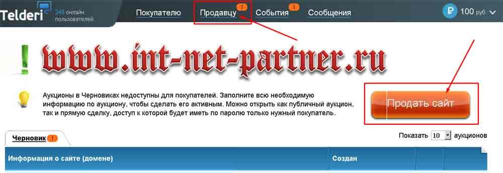 Изображение - Как продать сайт Telderi