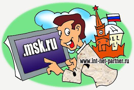 Как правильно подобрать доменное имя для сайта?
