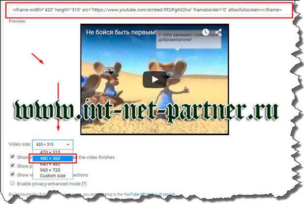 Как вставить видео с ютуба в блог в несколько кликов?