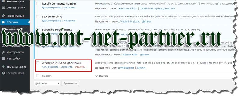 Как установить плагин в wordpress-блог за 5 секунд?