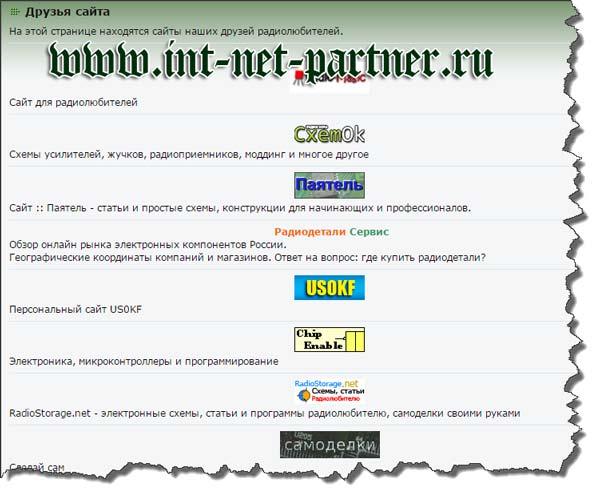 Оптимизация блога или сайта на WordPress. ТОП 10 способов