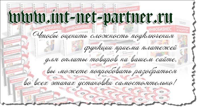Как подключить webmoney к сайту без особых усилий?