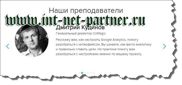 Основы и секреты веб-аналитики. Где можно этому научиться?