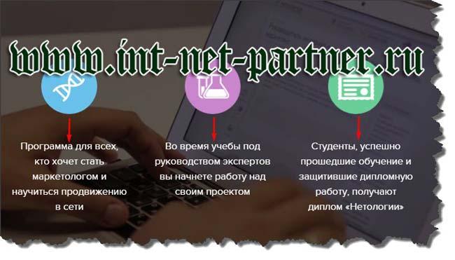 Обучение контекстной рекламе онлайн. Проще не бывает