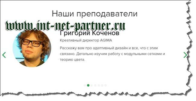 Обучение созданию сайтов с нуля. От лузера до профи
