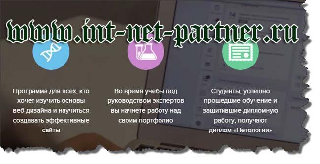 Как стать первоклассным веб мастером?