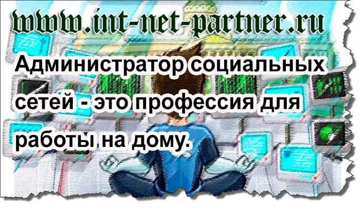 Вход в социальные сети Вконтакте Одноклассники Мой мир