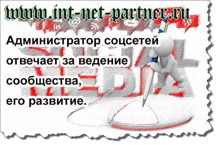 Моя страница ВКонтакте - Страница №2