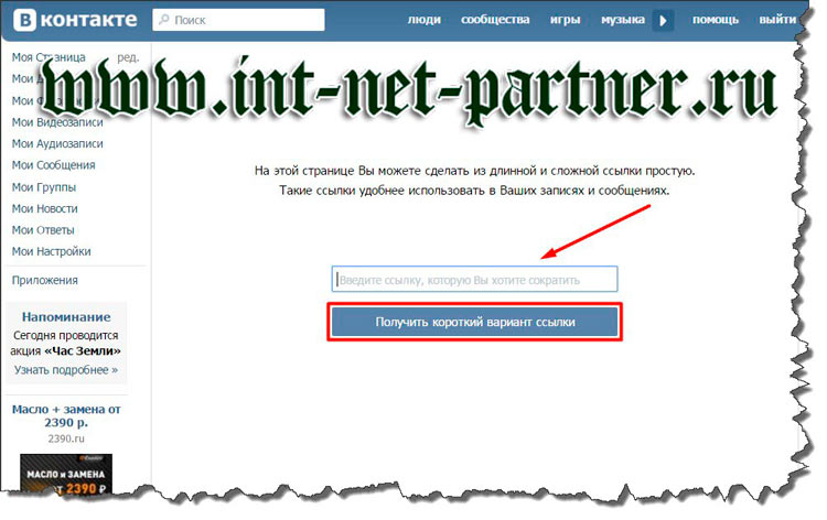 Сервис vk.com/cc