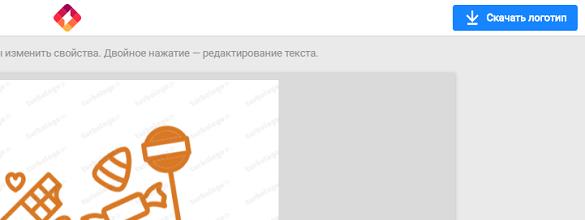 Кнопка Скачать логотип